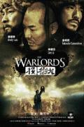 Les Seigneurs de la guerre (Tau ming chong)