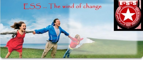 wind of change.JPG